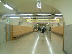 黒部ダム駅