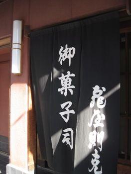 IMG_1890-01