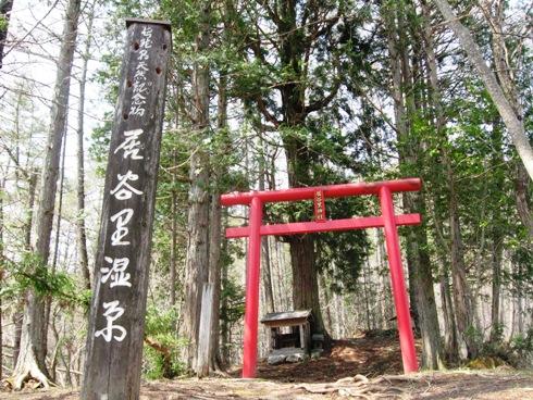 居谷里神社