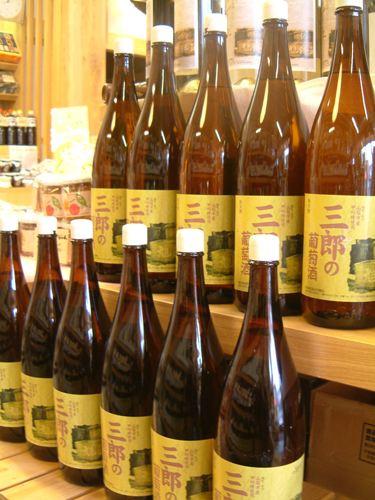 三郎ワイン