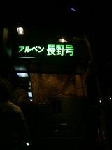4dc867e2.jpg
