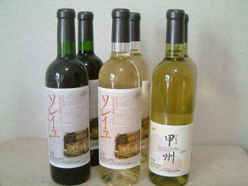 ソレイユワイン