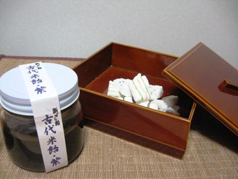福あめ・古代米飴紫