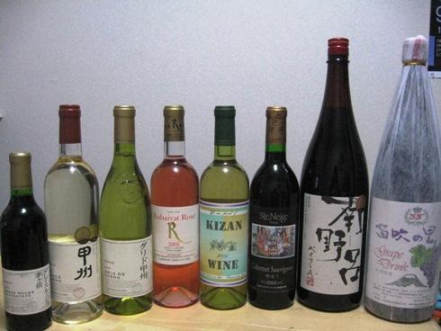 勝沼産ワイン
