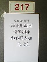 804003a4.jpg