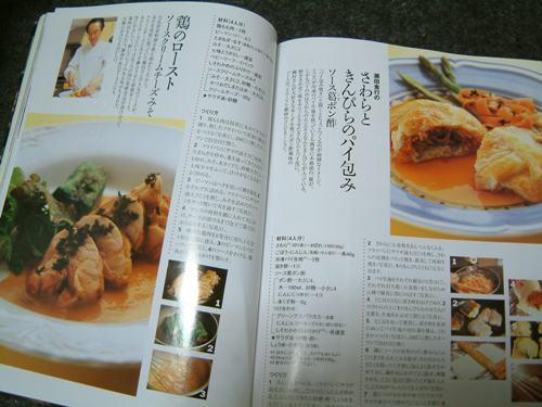 瀬田様のページ