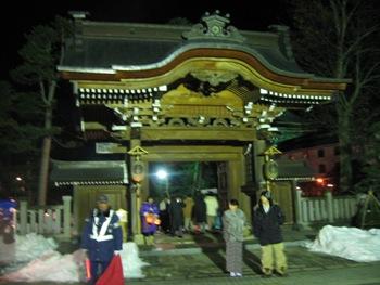 本光寺山門