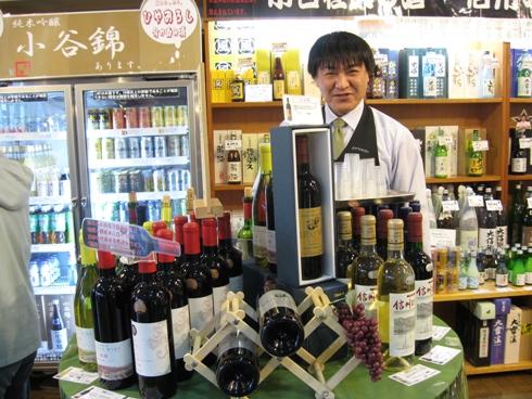 井筒ワイン・小田様