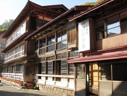 山田旅館様