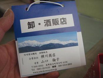 IMG_9078-1