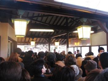 阪急松尾駅