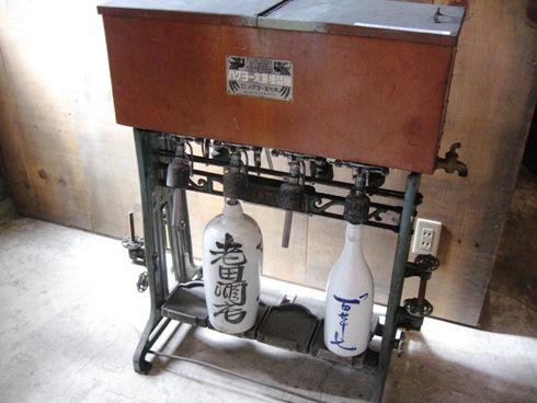 昔の瓶詰め機