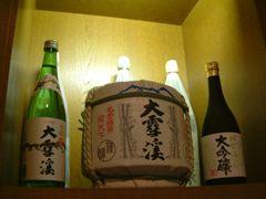大雪渓酒造