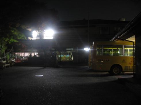IMG_5523-1