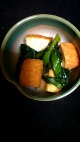 厚揚げと小松菜の炒め物