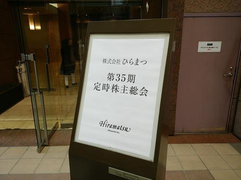 DSC_0828