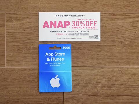 anap1