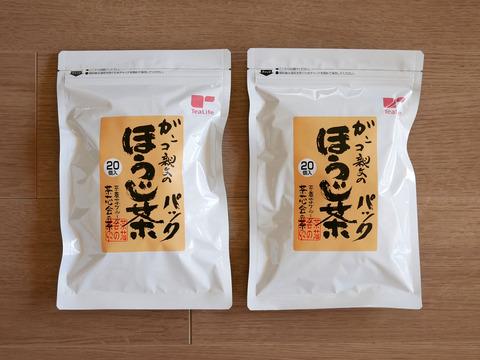 tealife1