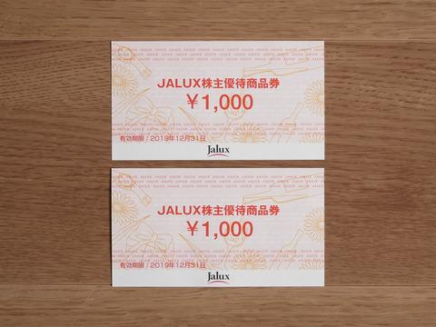 jalux1