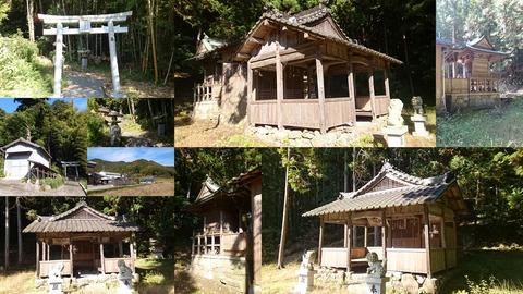 679-4021_建速神社page