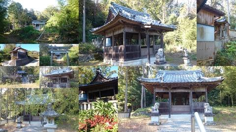 679-4014_三方荒神社page