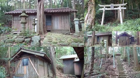 680-1211_福和田神社page