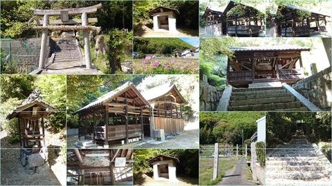 720-2124_八幡神社page