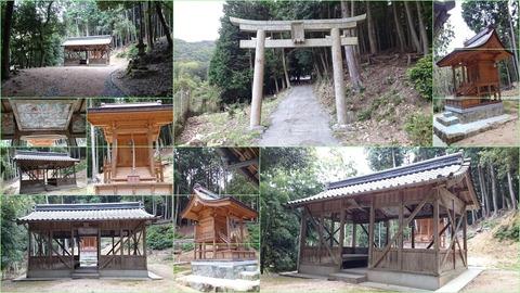 678-0082_須賀神社page