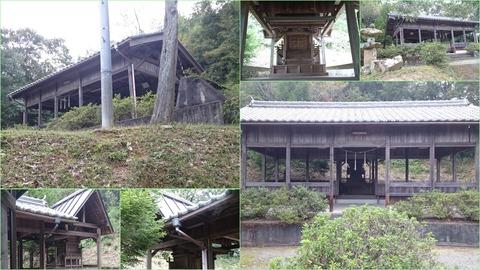 678-0081-02_須賀神社page