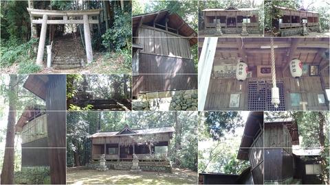 679-5203_八幡神社page