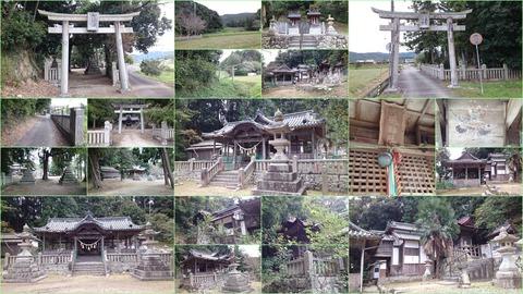 678-0082_大避神社page
