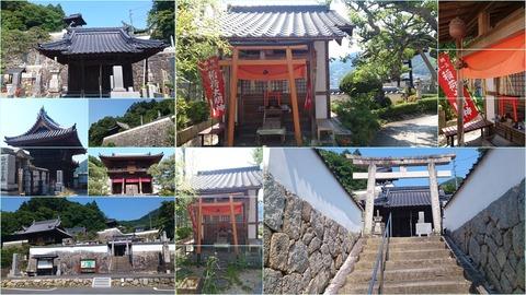 x1647_不明神社、稲荷大明神page