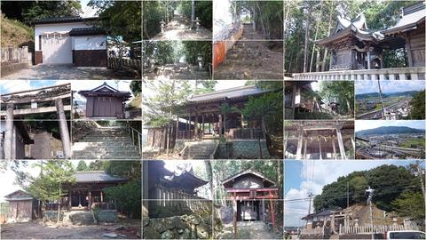 679-5301_龍山神社page