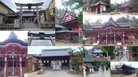729-3104_備後国一之宮 吉備津神社page