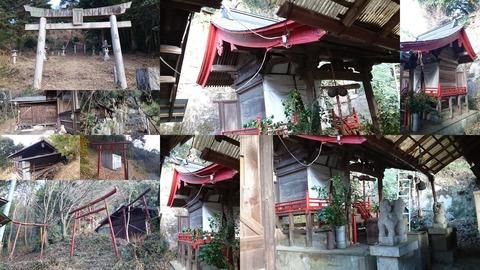729-3103_大山大神社page