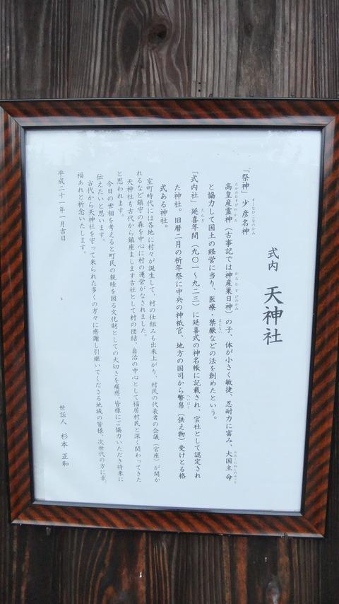 DSCF4105