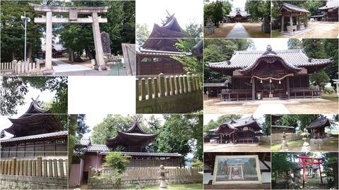 678-1232_大避神社page