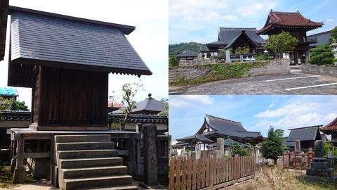 682-0823_駒姫八幡大菩薩(大岳院)page