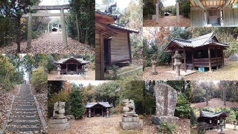 720-0014_藪路八幡宮page