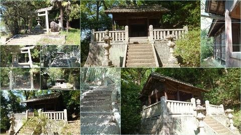 720-2124_荒神社page