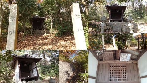 720-0014_明神社page