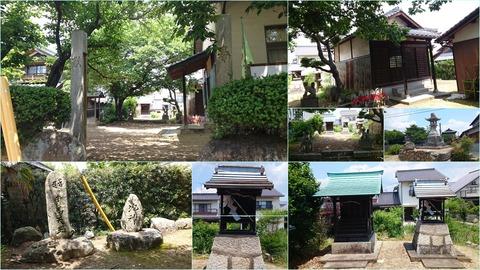x1606_不明神社page