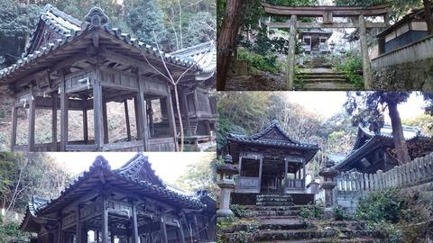 679-4170_城山八幡宮page