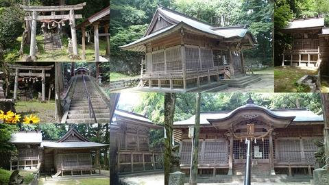 689-5543_日谷神社page