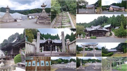 678-1225_八幡神社page