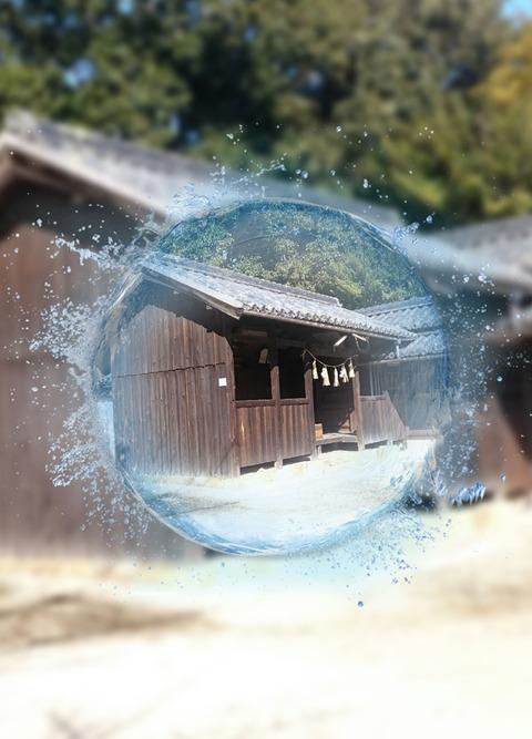 05034_御崎神社