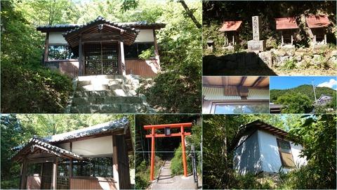 x1641_最上稲荷page