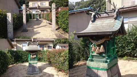 721-0941_土肥神社page