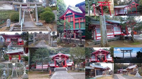 720-1145_大藏神社page