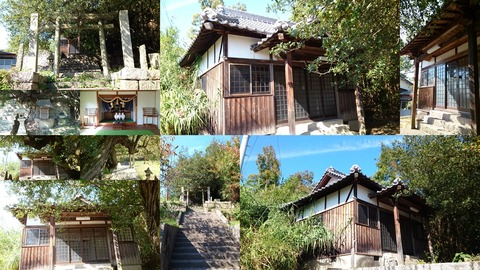 03043_庭日神社page